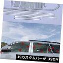 ドアピラー トヨタランドクルーザープラドFJ150 10 - 18のた...