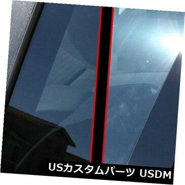 ドアピラー トヨタカムリ97-01 6ピースセットドアトリムピアノカバーキットのための黒い柱ポスト Black Pillar Posts for Toyota Camry 97-01 6pc Set Door Trim Piano Cover Kit