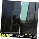ドアピラー PCプラスチック窓柱ポストトリムカバー成形10個入...