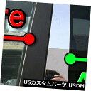 ドアピラー クローム柱ポスト用ジャガーXF 09 - 15 6個セット...