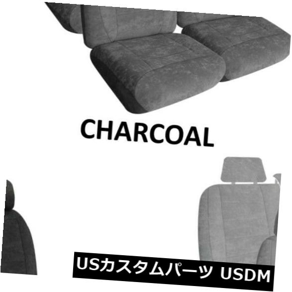 アクセサリー, シートカバー  NISSAN MICRA 96-97 A1 1 ROW CUSTOM PLATINUM VELOUR SEAT COVER FOR NISSAN MICRA 96-97 A