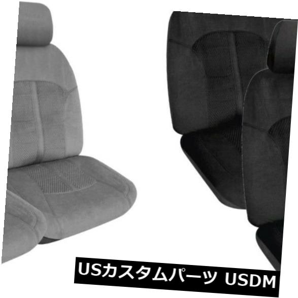 アクセサリー, シートカバー  96-97 B1 1 ROW CUSTOM SUPREME VELOUR SEAT COVER FOR NISSAN MICRA 96-97 B