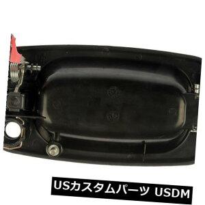 ドアノブ ドアハンドル AutoZone 80598による外側ドアハンドル前面左ヘルプ Outside Door Handle Front Left HELP by AutoZone 80598