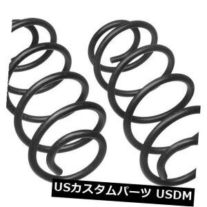 サスペンション スプリング フロント コイルスプリング-VIN:F、SOHCフロントAUTOZONE / DURAL AST CHASSIS CS7628 Coil Spring-VIN: F. SOHC Front AUTOZONE/DURALAST CHASSIS CS7628