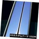 USメッキパーツ ポリッシュドピラーポストトリム4pcs(適合:...