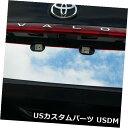 USメッキパーツ 洗練されたナンバープレートベゼル1個(適合...