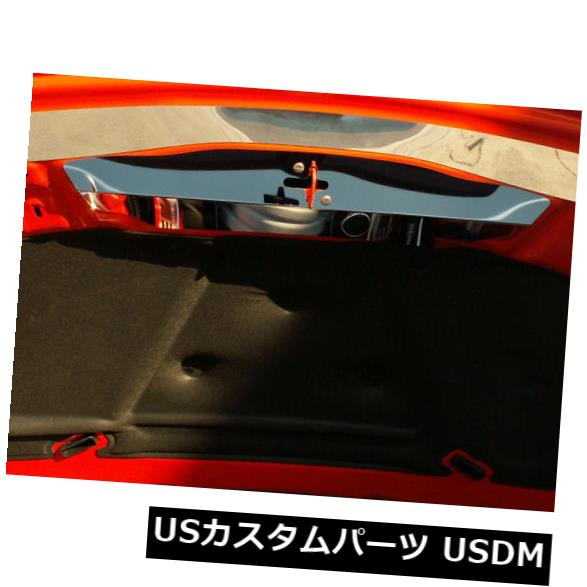 USメッキパーツ 2008-2014チャレンジャーポリッシュプレーンフロントフードプレート-153004 2008-2014 Challenger Polished Plain Front Hood Plate-153004