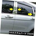 USメッキパーツ ポリッシュドピラーポストトリム8pcs(適合:...