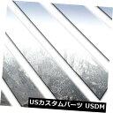 USメッキパーツ クロームピラーポストトリム8ピースキット(...