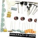 USメッキパーツ 研削工具、サンディング工具、研磨工具に適し...