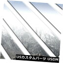 USメッキパーツ クロームピラーポストトリム6ピースキット(...