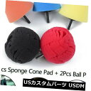 USメッキパーツ Car Wheel Hub Cleaner Set 3*Sponge Polishi...