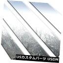 USメッキパーツ クロームピラーポストトリム4ピースキット(...