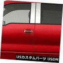 USメッキパーツ 2004-2014フォードF-150スーパークルー[ステ...