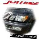 アイライン レクサスLX470眉毛まぶたアイライン2002 2003 200...