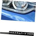 アイライン BMW F30カーボンファイバーフロントヘッドライト...
