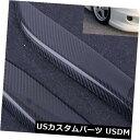 アイライン 日産350Z Z33 03-09のために合う車のカーボン繊維...