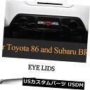 アイライン トヨタ86スバルBRZ 12-16カーボンファイバー用リ...