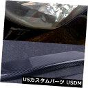 アイライン 日産350Z Z33のために合う2本のカーボン繊維のヘ...