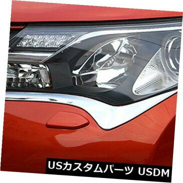 アイライン トヨタRAV4 2013 2014 2015 ABSクロームフロントヘッドライトランプまぶたカバートリム For Toyota RAV4 2013 2014 2015 ABS Chrome Front Headlight Lamp Eyelid Cover Trim
