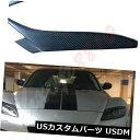 アイライン 2004-2008マツダRX-8 R + Lカーボンファイバーヘ...