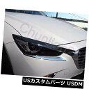 アイライン 2016-2019マツダCX-3 ABS 2PCS用クロームフロント...