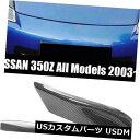 アイライン 日産350Z 2003-2009のために合うカーボン繊維のヘ...