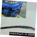 アイライン 日産シルビアS15 1999-2004炭素繊維トリムヘッド...