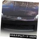 アイライン 03-08日産350 Z Z33フェアレディZヘッドライトア...