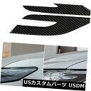 アイライン トヨタカムリ2018の車の炭素繊維ヘッドライトステ...
