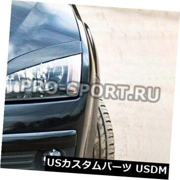 アイライン フォードフォーカスII 2005 2006 2007 2008眉毛、まぶた、繊毛ヘッドライト、ペア Ford Focus II 2005 2006 2007 2008 eye brow. eyelids. cilia head lights. pair