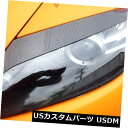 アイライン REAL CARBON FIBER STYLISH HEADLIGHT EYELIDS / ...