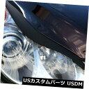 アイライン INFINITI EX25 EX35 EX37 2007-2014フロントまぶ...
