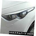 アイライン INFINITI FX35 2008 2009 2010-2012フロントまぶ...
