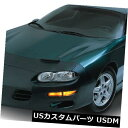 新品 フロントエンドBra-S、4ドア、セダンLeBra 55489-01 199...