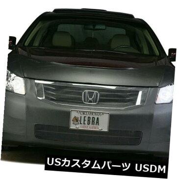 新品 シボレー2007-2014フロントエンドカバーフードカーマスクブラ551070-01のLeBra LeBra for Chevrolet 2007 - 2014 Front End Cover Hood Car Mask Bra 551070-01