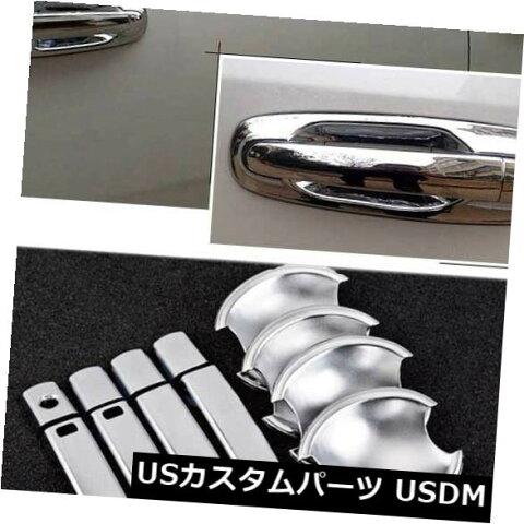 ドア部分カバー ビュイックエクセル#HC71用クロームドアハンドルボウルカバーカップオーバーレイトリム Chrome Door Handle Bowl Cover Cup Overlay Trim For Buick Excelle #HC71