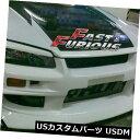 エアロ 1999-2004 SKYLINE R34 GTT Hood Lipに適合 Fit for 1...
