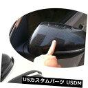 カーボン素材 Kia Optima K5リアビューミラーカバーキャップ...