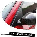 カーボン素材 BMW E87 E82 120i 2005-2008のためのカーボン繊...