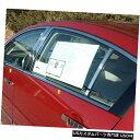 Window Accent 04-08日産マキシマ4dr QAAステンレス4pcs窓枠...