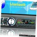 In-Dash 車のBluetoothステレオオーディオインダッシュFM AUX...