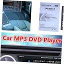 In-Dash 1DIN BluetoothカーステレオインダッシュMP3 DVDプレ...