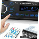 In-Dash 1DIN BluetoothカーステレオMP3ラジオプレーヤーイン...