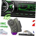 In-Dash In-Dash Car Bluetooth FMトランスミッターMP3ラジオ...