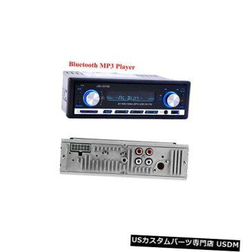 In-Dash ダッシュレシーバーオーディオAUXの車車ステレオプレーヤーBluetooth USB MP3 FMラジオ Vehicle Car Stereo Player Bluetooth USB MP3 FM Radio In Dash Receiver Audio AUX