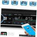 In-Dash JSD-520 BluetoothカーステレオIn Dash MP3プレーヤ...