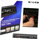 In-Dash Kenwood Car Stereo Kdc-168uシングルDin-In-Dash Mp...