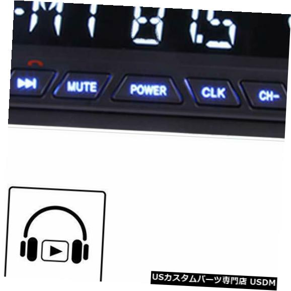 In-DashPOMILEカーステレオBluetooth、カーオーディオステレオFMラジオBluetoothダッシュボード大POMILECarStereoBluetooth,CarAudioStereoFMRadioBluetoothInDashLarge