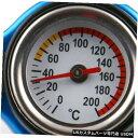 ラジエーターカバー 車のための安全なサーモスタットゲージの...